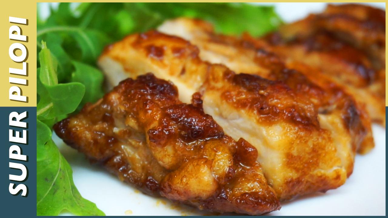 pollo teriyaki receta japonesa mirin sake jengibre fresco azucar moreno vino dulce de jerez