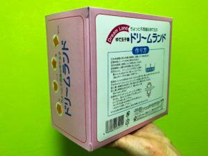 Parte trasera de la caja con instrucciones en japonés